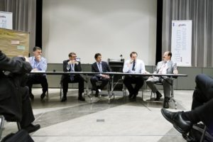 ITIL-Forum Schweiz 2012 - Podiumsdiskussion
